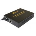 Fast Ethernet Media Converter NT-1100