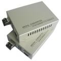 Media Converter 10/100/1000M MM (Include SFP tranceiver)